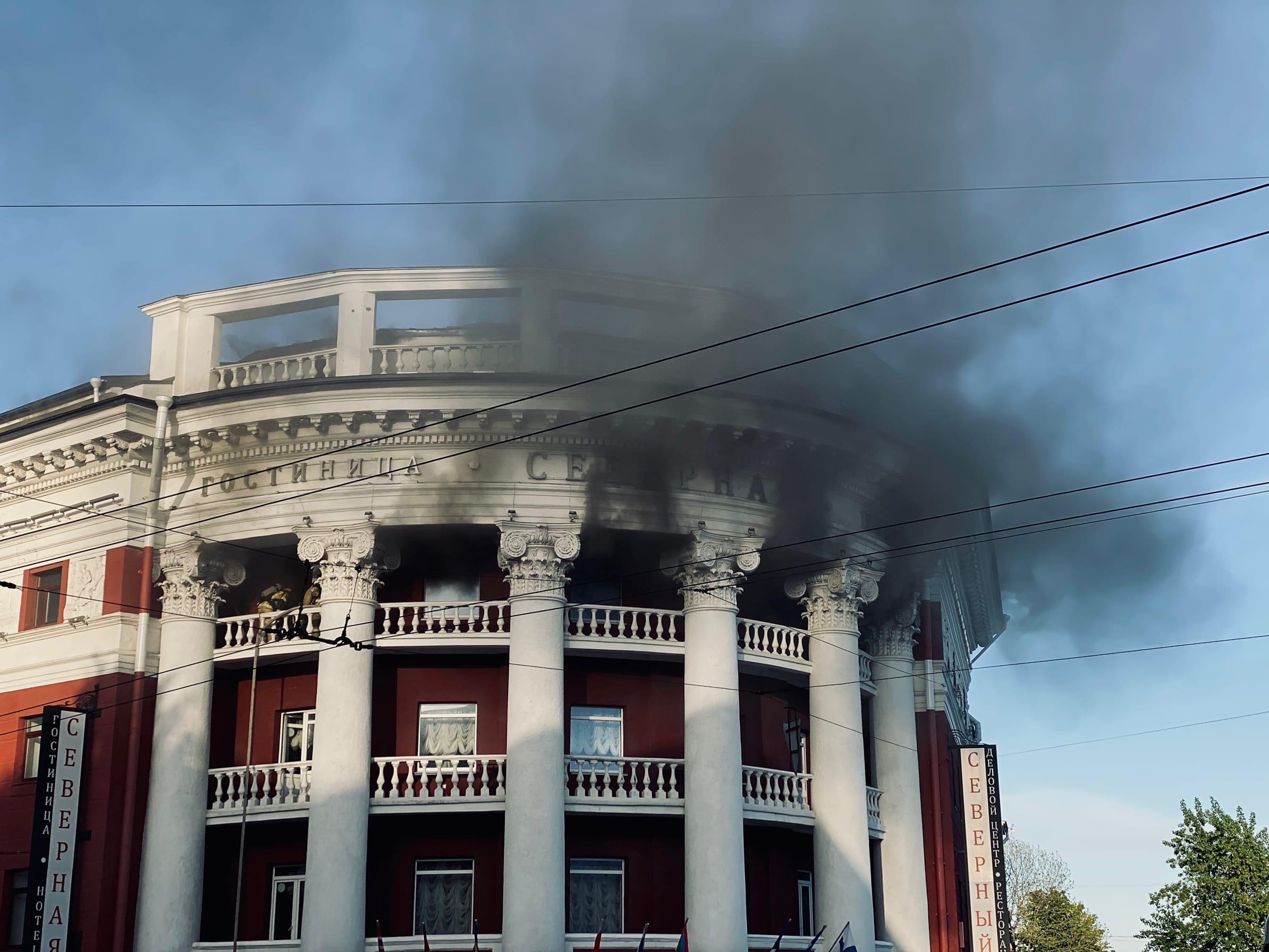 гостиница северная горит