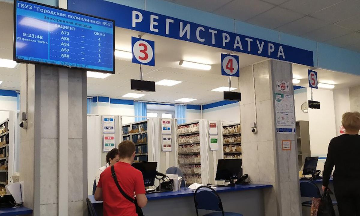 поликлиника в Петрозаводске
