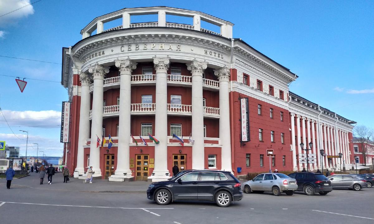 гостиница Северная в Петрозаводске