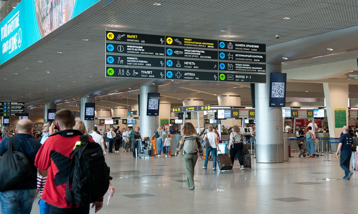 аэропорт Европа