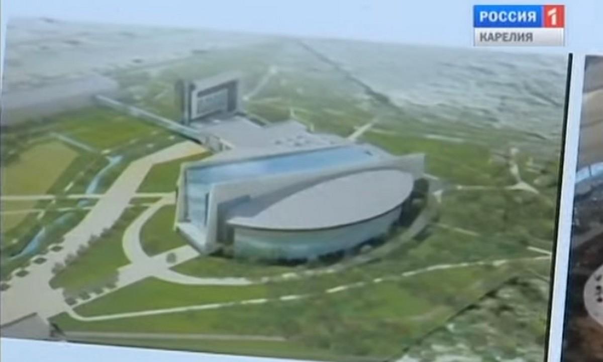 аквапарк в Петрозаводске не построят