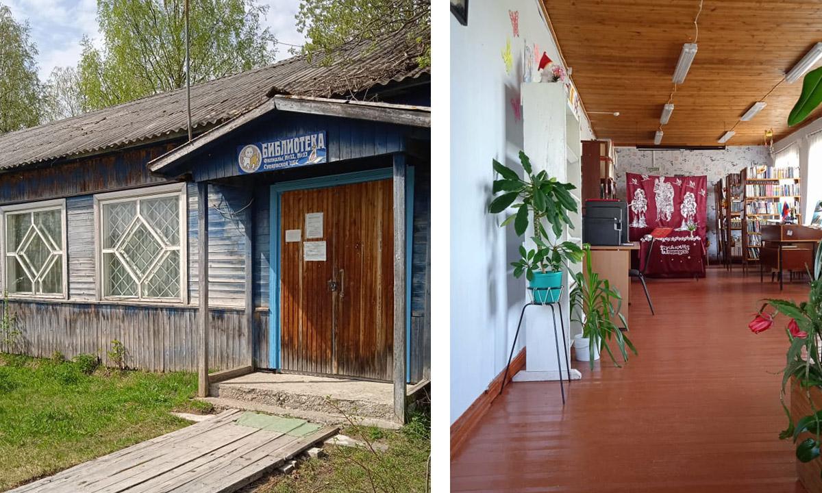Карельские библиотекари собирают по 100 рублей на ремонт крыши