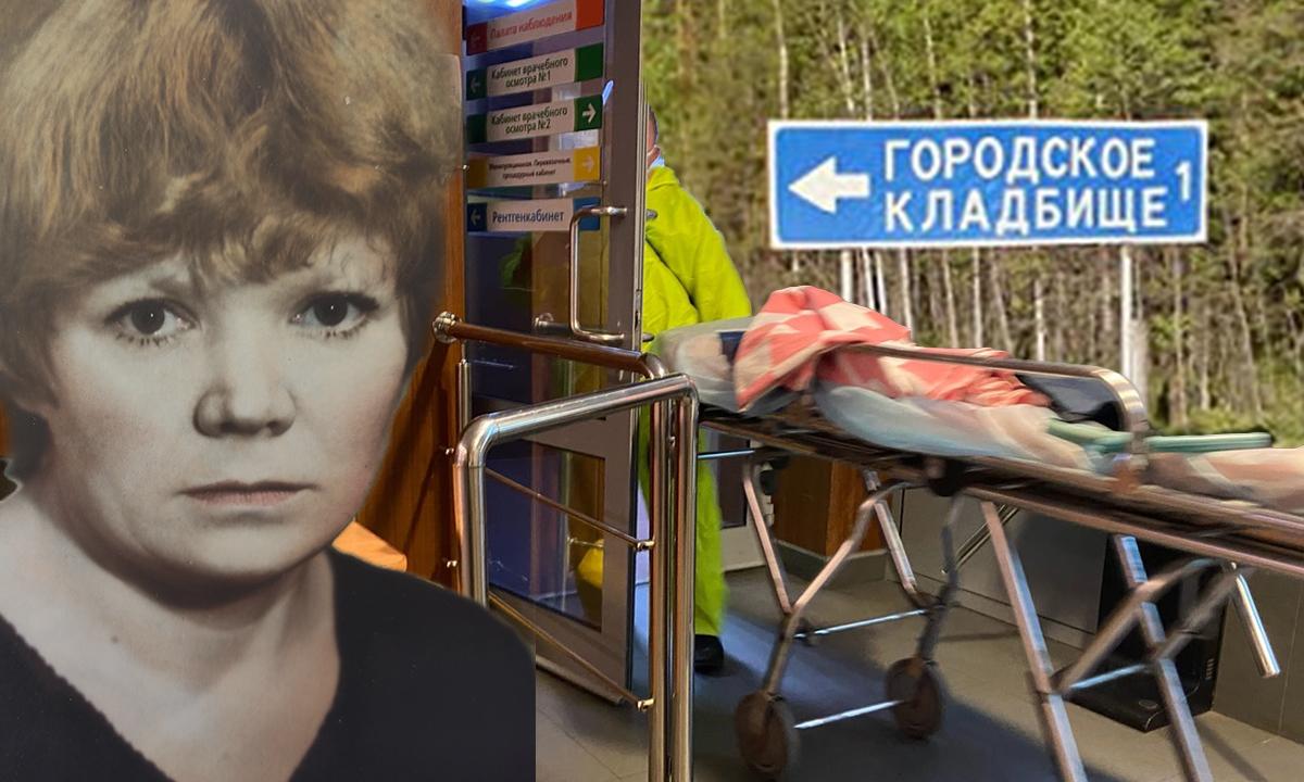 «Телефон они отдали в морг» - петрозаводчанка обвиняет хирургов врачей в халатности