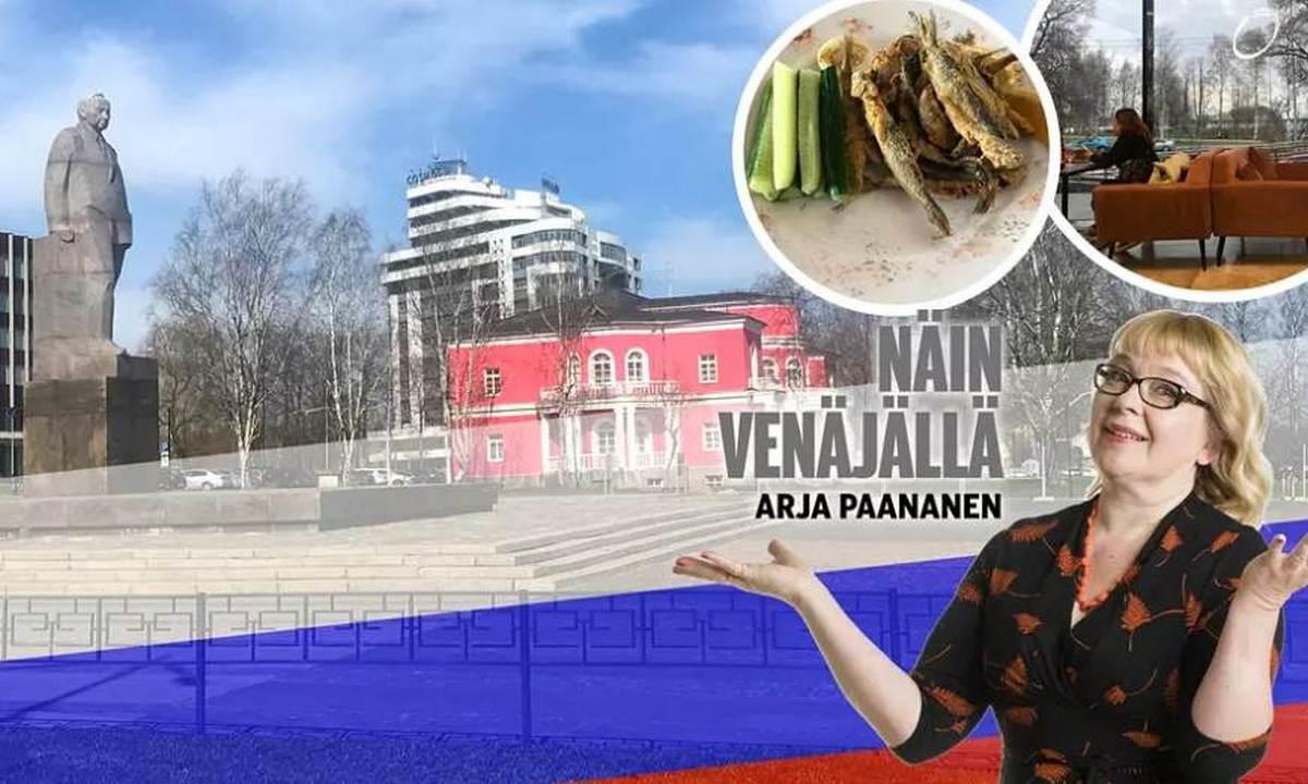 финская журналистка в Петрозаводске