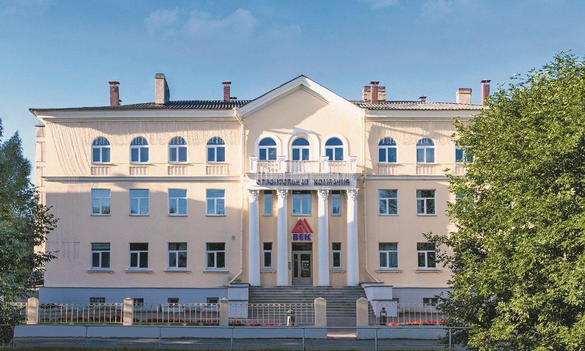 век, ск век, строительная компания петрозаводск, купить квартиру птз, новостройка петрозаводск