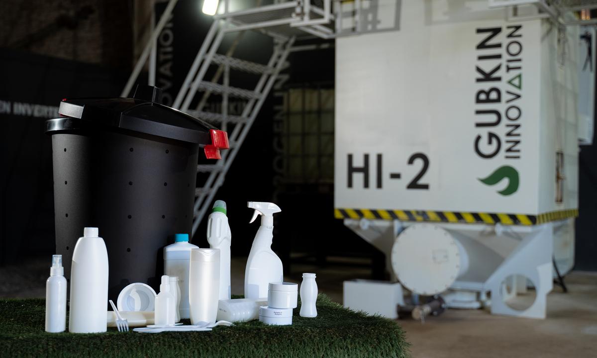 губкин инновации, инвертор, утилизация мусора