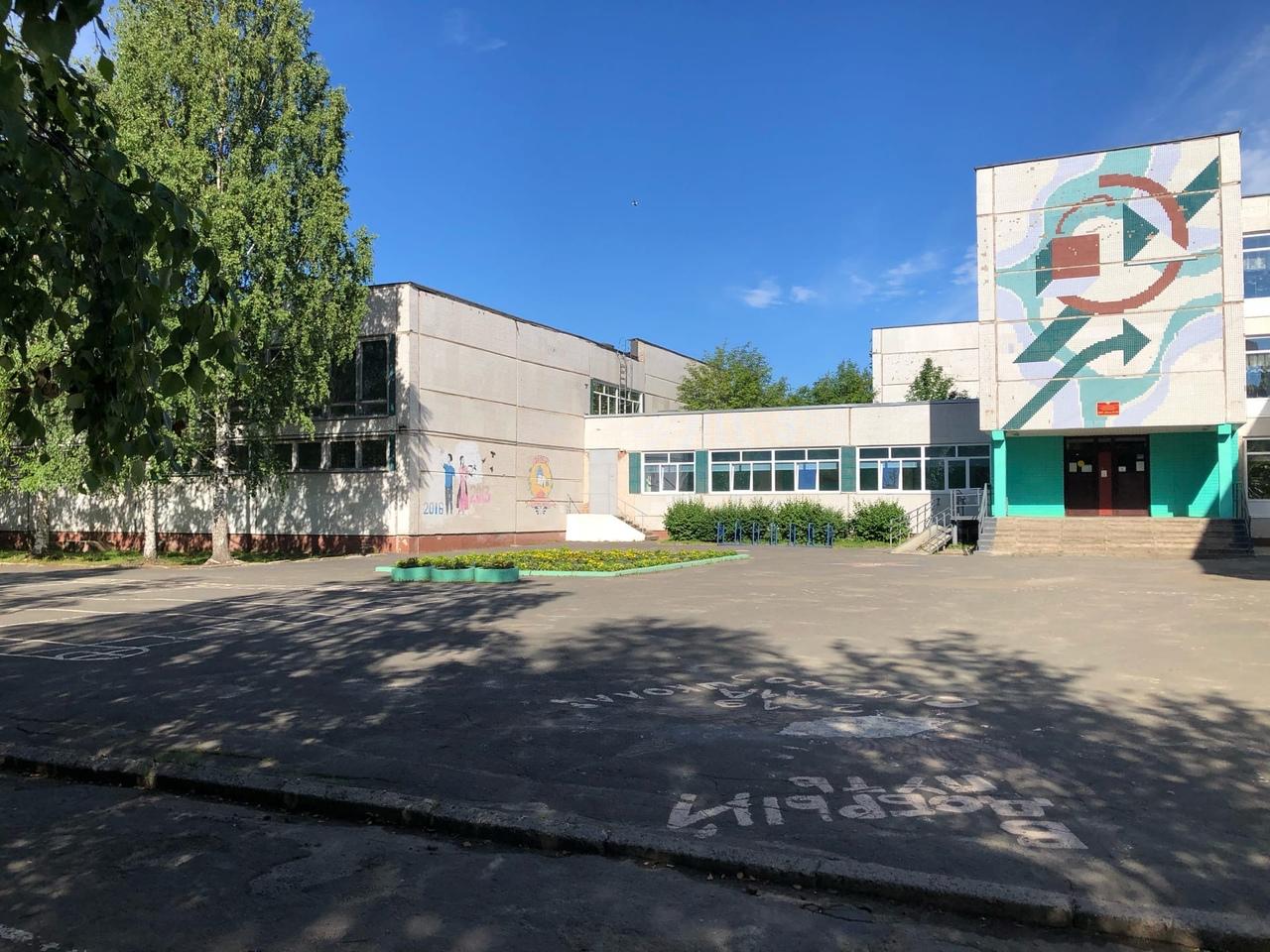 школа 34