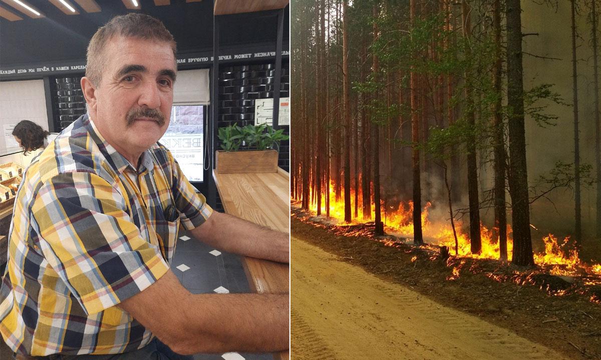 Пожары в Карелии