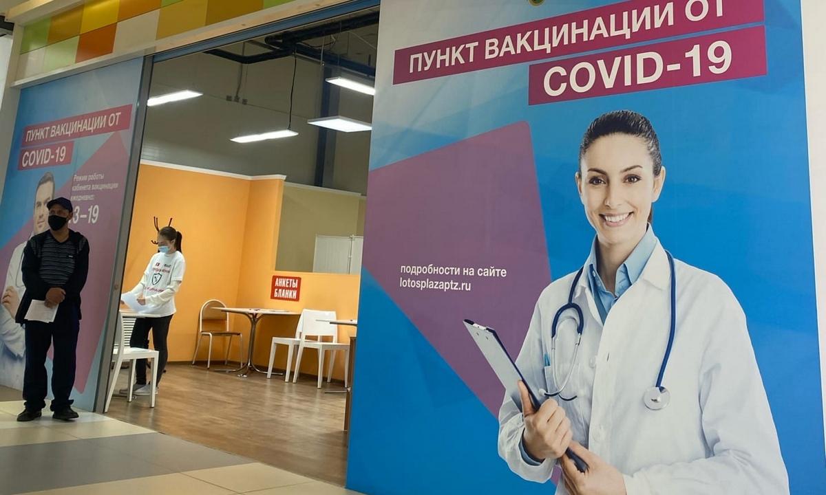 ковид прививка вакцина
