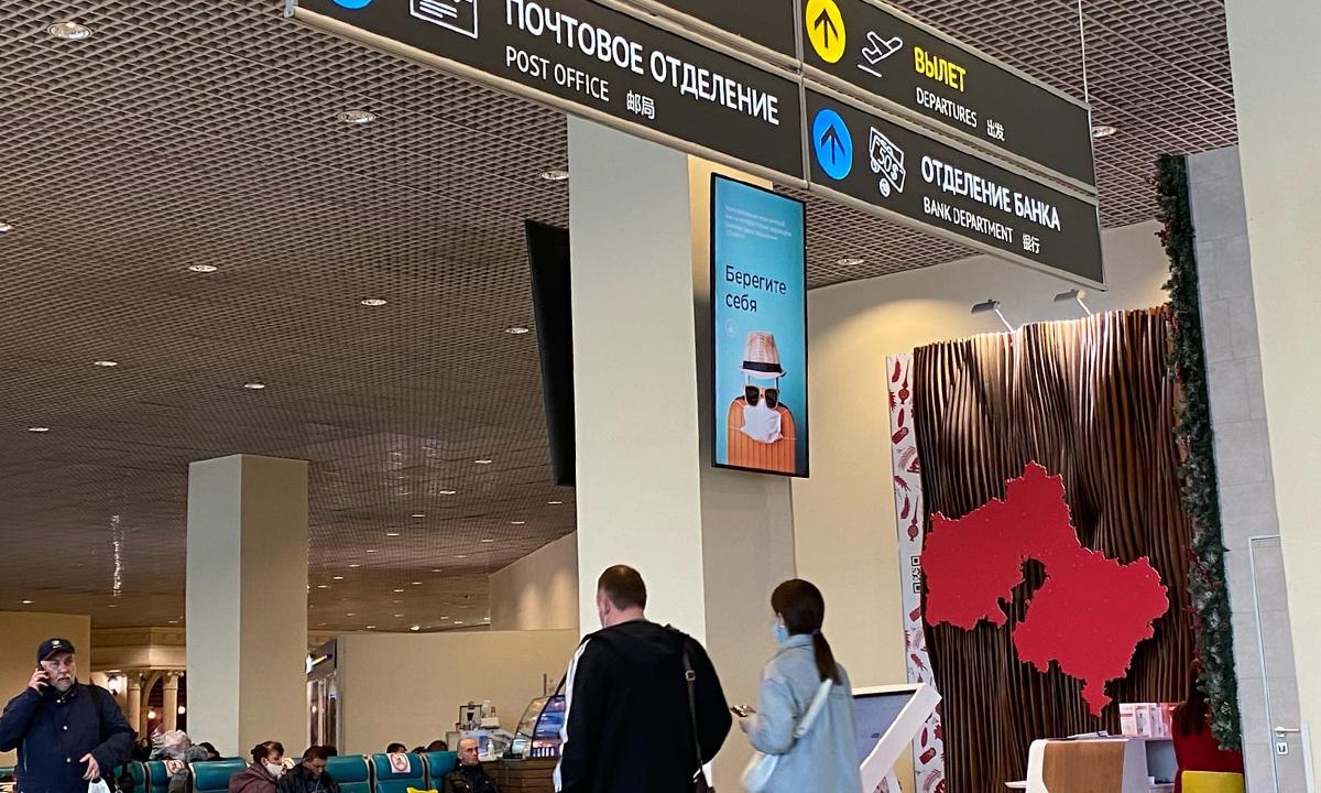 Российским туристам продлили срок сдачи теста на ковид
