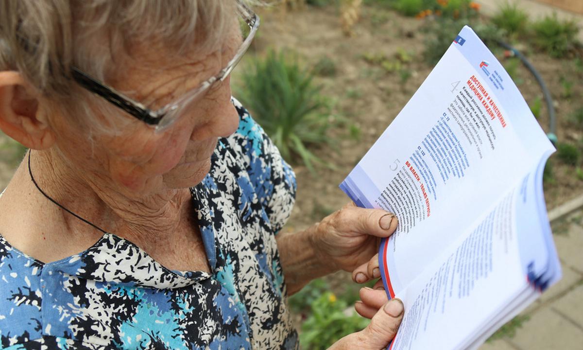 бабушка читает законы
