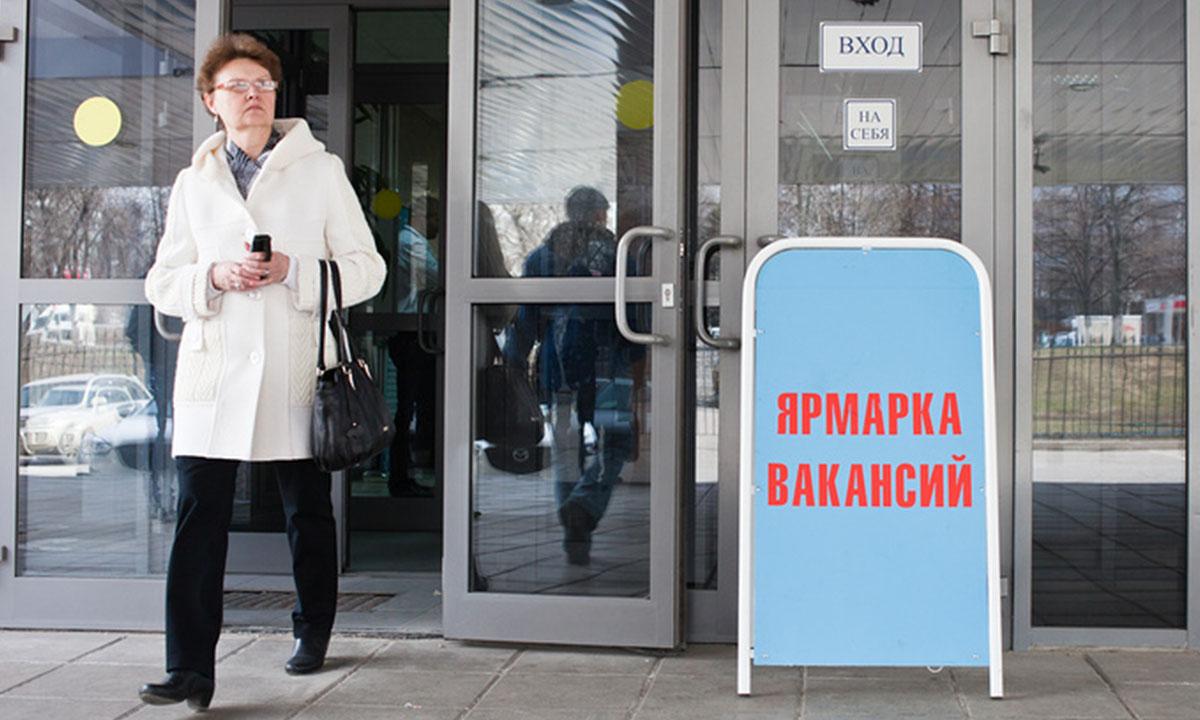 Минтруд рассказал, как получить 250 тысяч рублей от государства