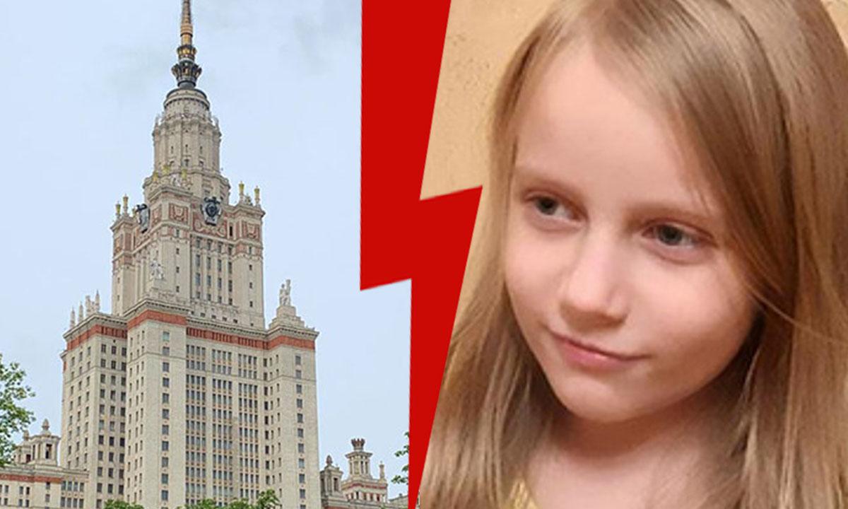 Девочка, сдавшая ЕГЭ в 8 лет, не поступила в МГУ
