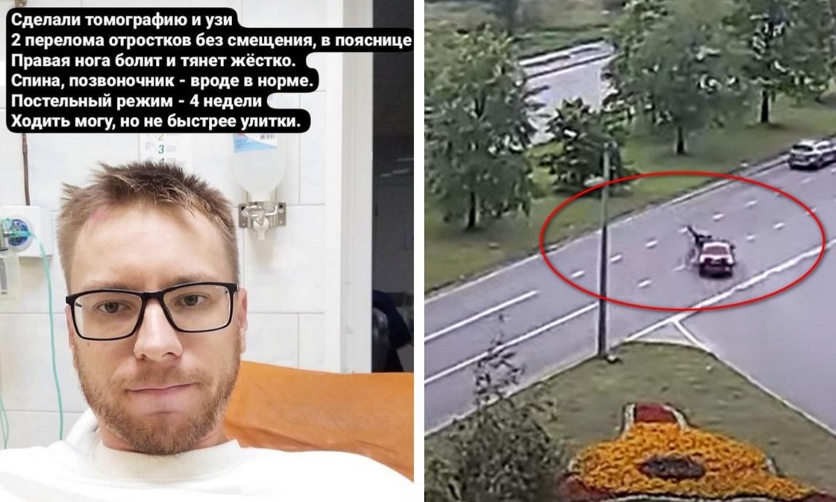 Кирилл Прохоров