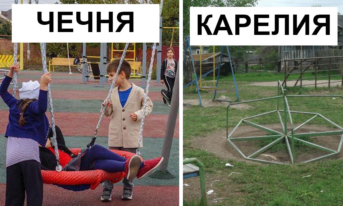 Карелия стала худшим регионам по оснащенности дворов