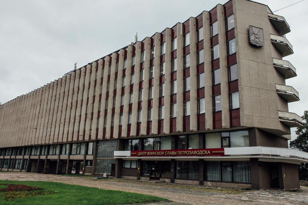 мэрия Петрозаводска