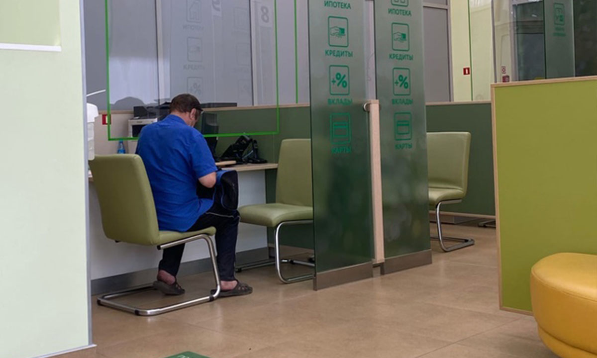 В России будет новый порядок начисления пенсий