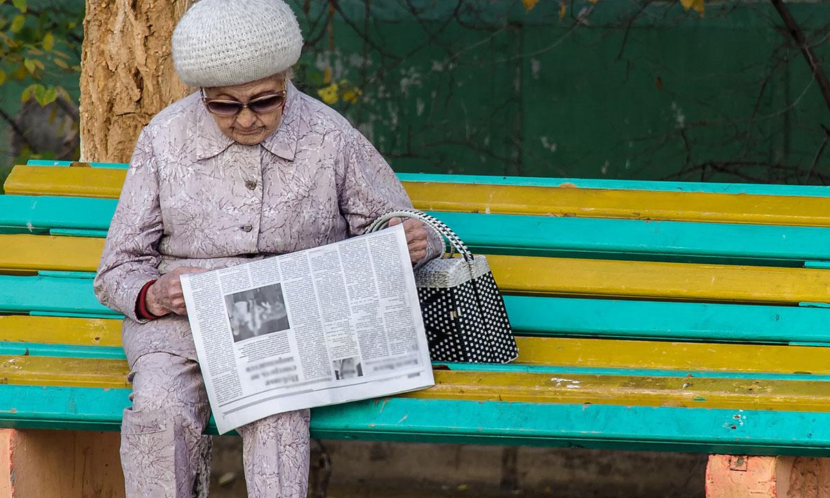 В России стало пенсионеров на 2 миллиона меньше