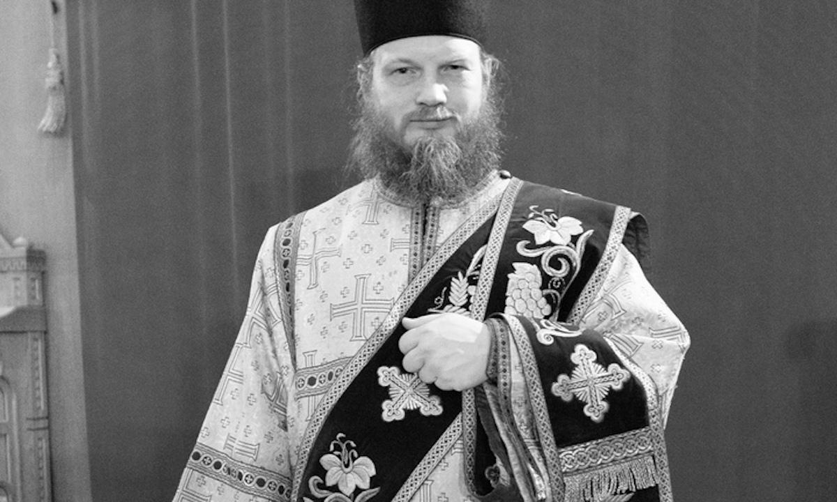 иеродиакон Илия (Тепикин)
