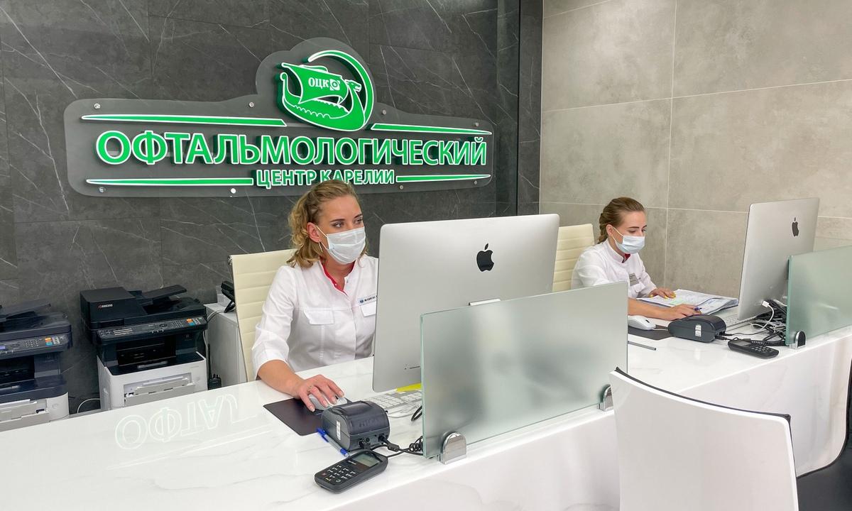 офтальмологический центр карелии, клиника, офтальмология, петрозаводск