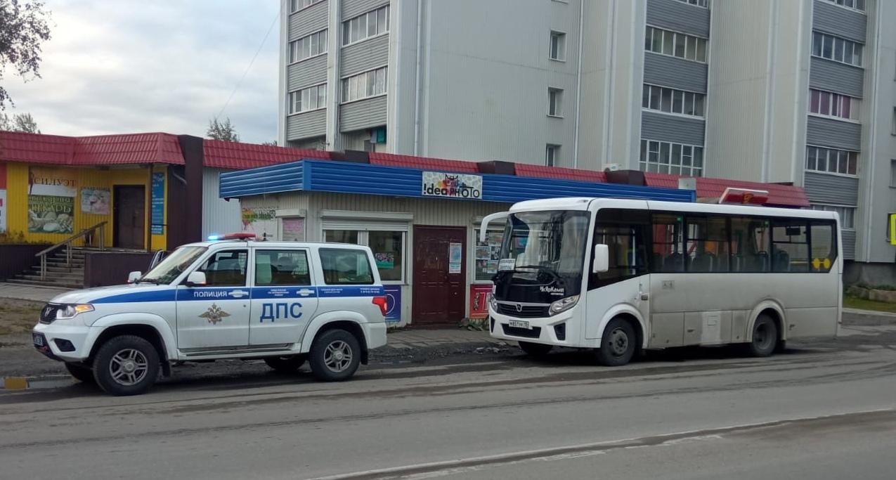 полиция остановила автобус