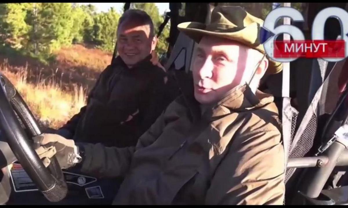 Путин, Шойгу, лес