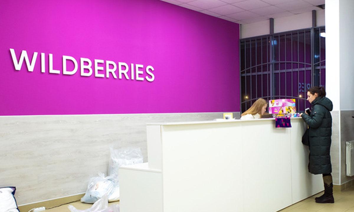 Сотрудники Wildberries жалуются на зарплату