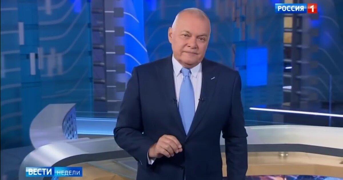 дмитрий кисилев
