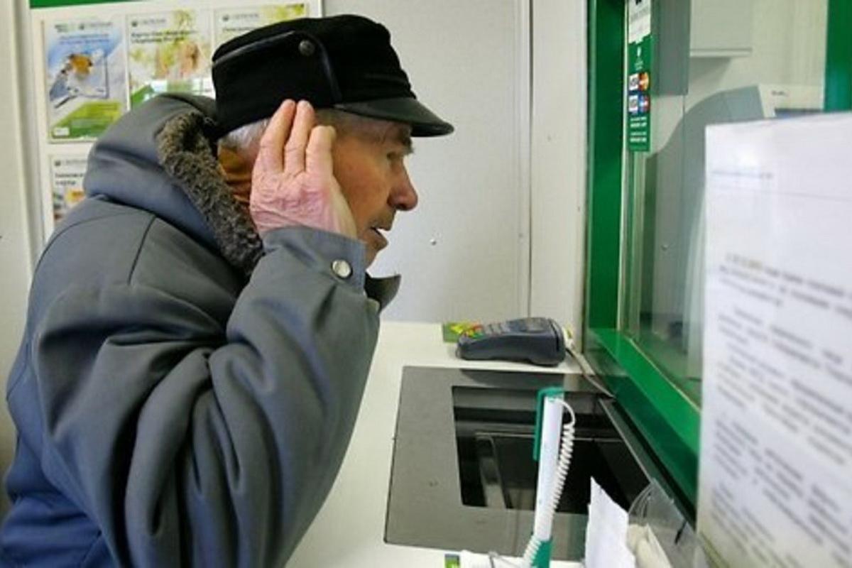 Части россиян увеличат пенсию в следующем году