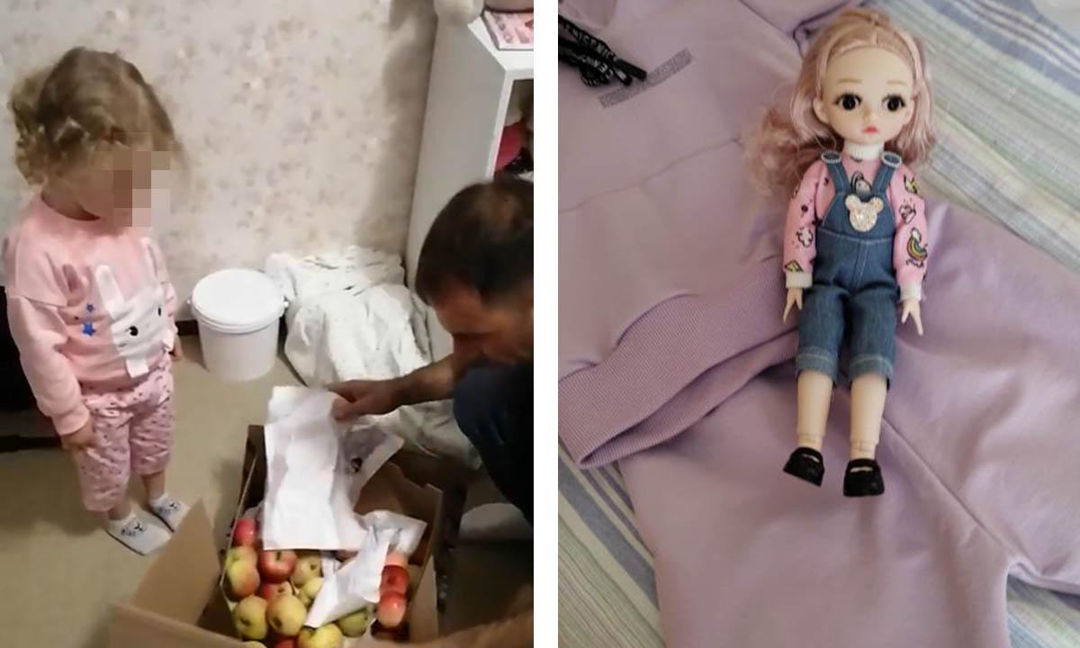 «Почта России» проводит внутреннюю проверку из-за кражи подарка ребенка