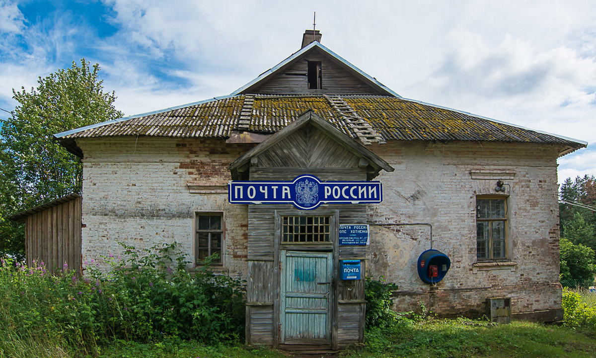 почта, деревня, здание