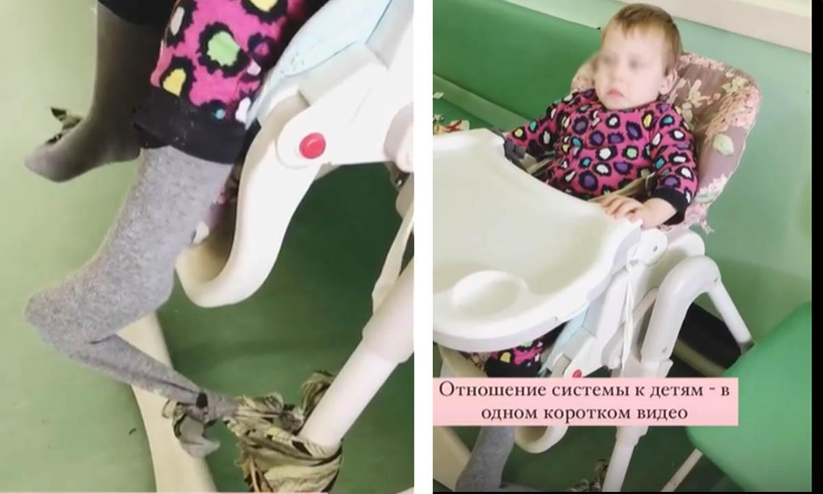 Трехлетнего сироту врачи привязали колготками к стулу