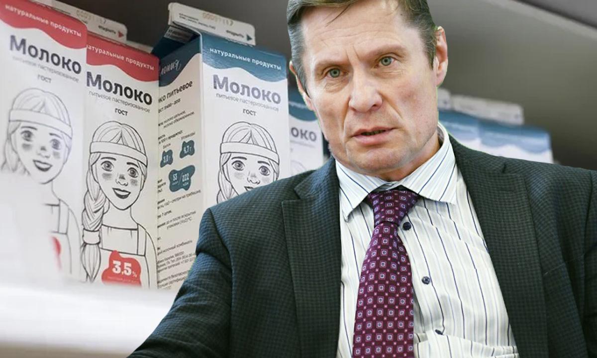 Владимир Лабинов молоко