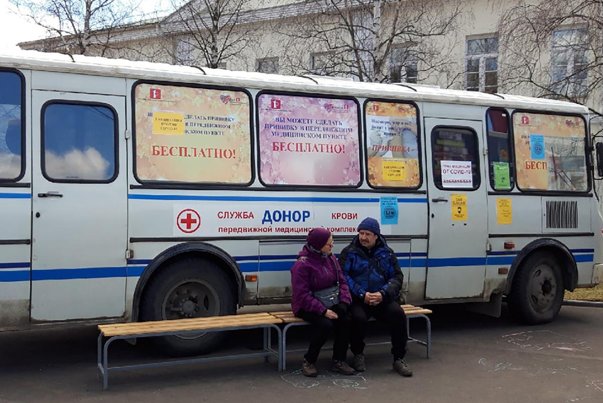 Автобус, где делают прививки