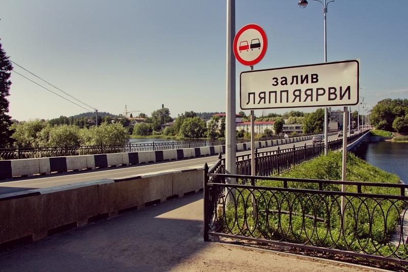 фото сортавальского погранотряда